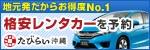 K08_株式会社パム