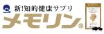 k10_レキオファーマ株式会社