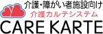k09_株式会社ケアコネクトジャパン